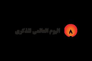 logo_WDR_AR