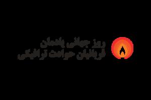 logo_WDR_FA