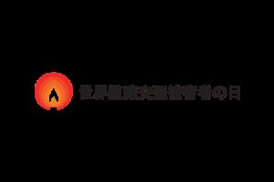 logo_WDR_JP