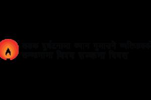 logo_WDR_NP